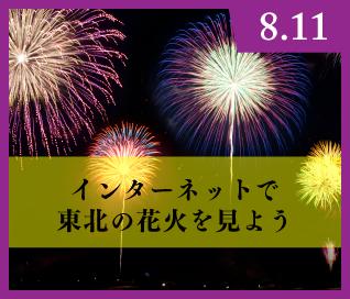 8.11 Live