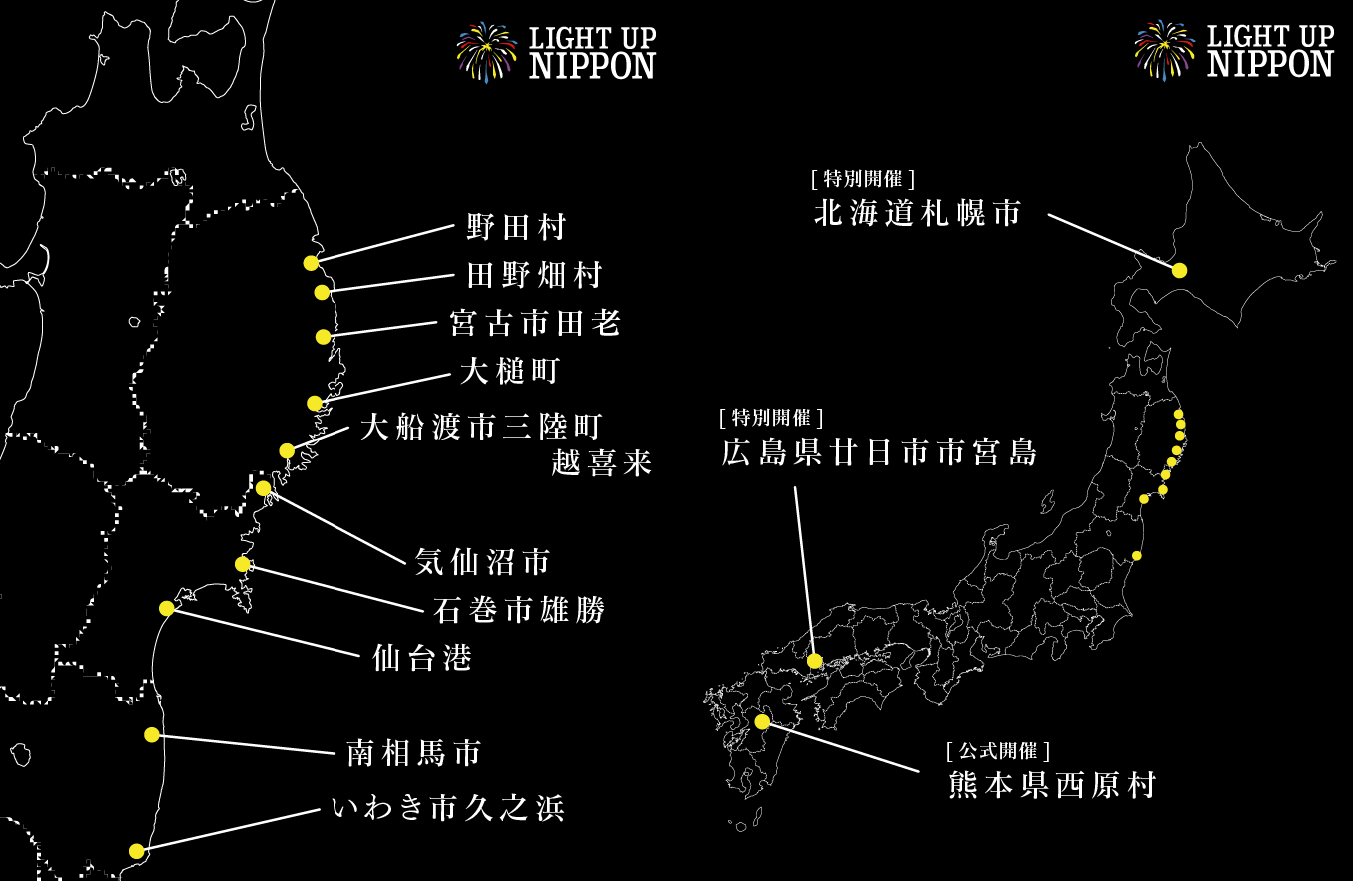 report-map2016